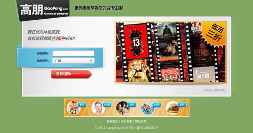 刘子骏:利用QQ邮件列表功能,做精准的邮件营销
