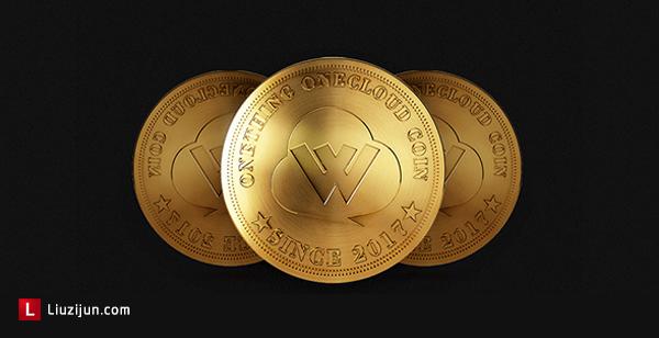 迅雷玩客云的玩客币有投资价值和交易价值吗?