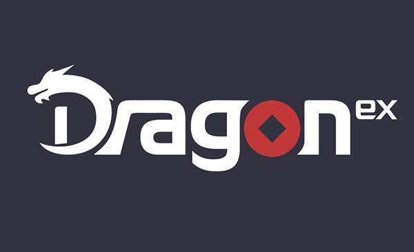 """继玩客币和流量币后,又一值得投资代币""""DragonEX的龙币"""""""