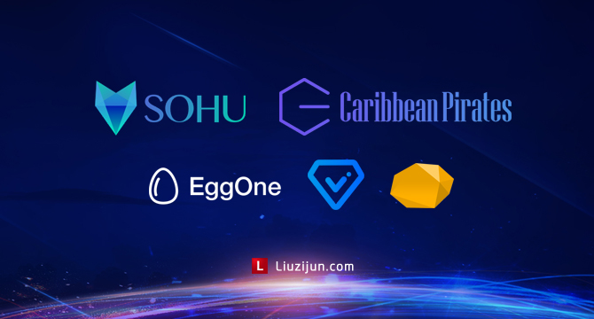 【最新糖果汇总02】Carribean、LOAN、EGGone、Sohuworld等